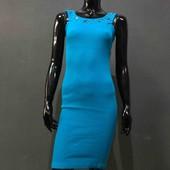 Женское платье карандаш Бусинка!!!!!!