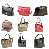 Сумки, Рюкзаки, кошельки..ТМ Подіум, нова колекція, на сайті розпродаж. Викуп кожного дня