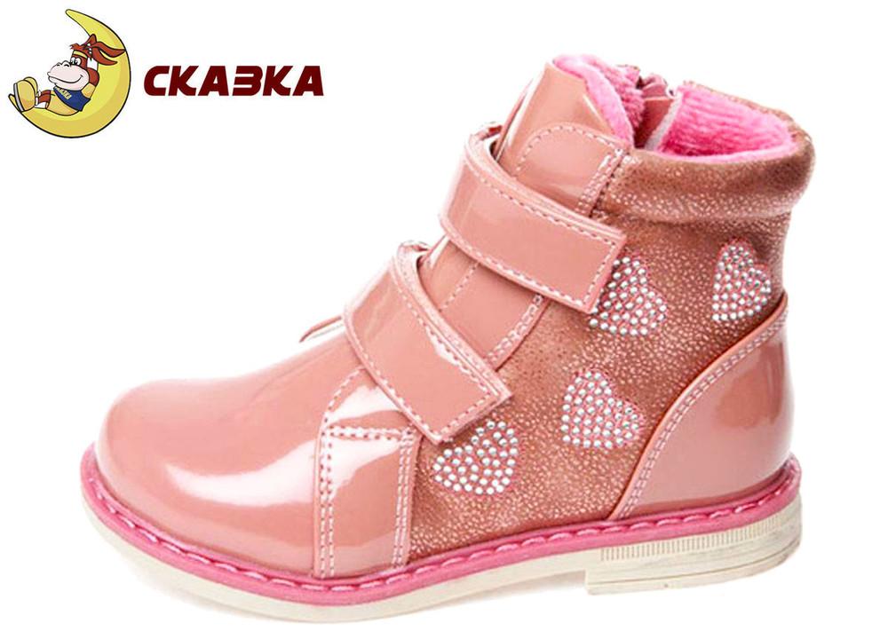 6f9b4b63c Демисезонные ботинки ТМ Сказка. Отправка сразу после оплаты. совместная  покупка и закупка со скидкой - Спешка