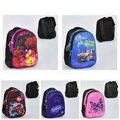 Рюкзак школьный, 2 кармана.