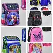 Школьные рюкзаки. Большой выбор. Выкуп по средам.