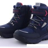 Открываю сбор на зимние ботиночки для мальчиков, качество отличное!!! Огромный выбор! 32-37