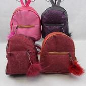 Стильные женские сумки-рюкзаки.Турция.Сбор.+бесплатная доставка.Выкуп от 2 шт.