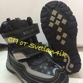 !Фото 1в наличии!!!!!Детская зимняя обувь ТМ. Kellaifeng (разм. с 27 по 32)