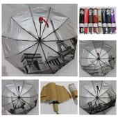 БагатоЗалишків! збір! Найнижча ціна, парасольки, зонты.  Карбонові спиці. Антивітер.