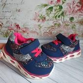 Отличные кроссовки для модниц