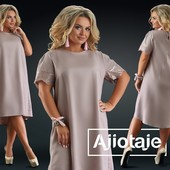 Выкуп с сайта Ajiotaje. Ваша цена - оптовая+30 грн