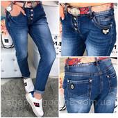 Шикарные джинсы - быстрый сбор