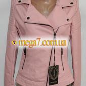 Женская одежда, опт цены , кол-во ограничено , спешим выкупить