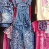 Остатки СП кофты тм Дайс , комбинезон джинсовый девочке.