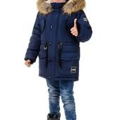 """Зимняя парка для мальчика на меху """"Next"""".Выкуп, Добираем свободные брони!"""