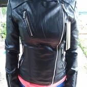 В наличии куртки по старой цене,куртка -косуха