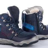 Зимние ботинки ТМ Солнце 27-38. В наличии и сбор.