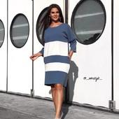Шикарные платья от New Style 48+