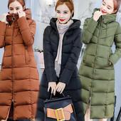 Зимняя куртка - пальто с капюшоном