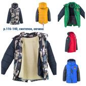 Зимние куртки для мальчиков, несколько цветов, р.116-140, 146-164