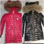 Куртки скидки скидки , пальто зимние на овчине и на флисе.
