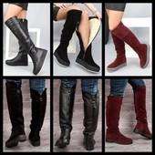 Кожаные и замшевые сапоги, ботфорты, сапожки деми и зима. Цены производителя!!!!