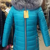 Женские куртки 42-66