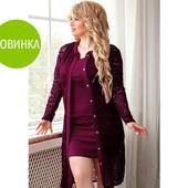 Сп с сайта Fashion-girl ставка СП всего 10%