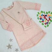 """Платье детское """"Валентина"""", трикотаж 3d, размер 122-140, персиковый нежный. На выкупе+сбор!Спешим!"""