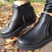 Демисезонные ботинки кеды Бахрома всего 225 грн