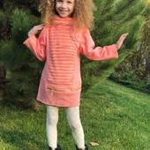 Теплющее платье-туника от 4-5 лет до 7-8 лет!Спешим!Качество супер!4 цвета. Налич+сбор!Реал фото !