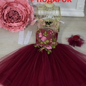 Неповторимо красивые платья для принцесс!На рост от86-146см