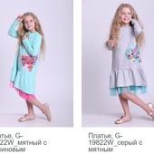 Красивенные платья (дл и корот рукав)  р98-152. Лол, Единорожки, Минни и др