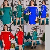 Праздничные наряды цена на все 250гр  Соблазнительно--платье есть батальные размеры!!