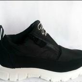 Взуття не дорого