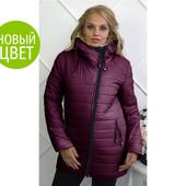 Новый цвет куртки искусственная овчина размеры 42-54  выкуп 15 января