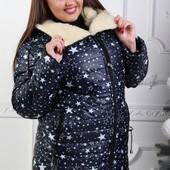 Новый цвет куртки искусственная овчина размеры 42-54  выкуп 12.12