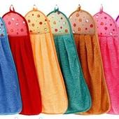 СП. Кухонные полотенца Петельки микрофибра для кухни 30*50.Упаковка 6 шт ассорти.Выкуп 15.11