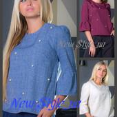 Одяг від укр виробника Розміри 44-52 Викуп від 1-ої од Відмінна якість