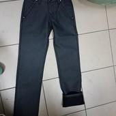 Подростковые штаны на флисе р-ры 24,25,26,27,28,29,30 ,быстрое СП