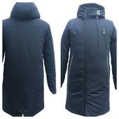 Мужские курточки зима