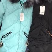 Курточки зимние с мехом! В разных цветах!  мех сьемный от 1 шт