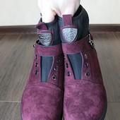 Стильные теплые зимние ботиночки
