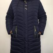 Женские зимние куртки в размерах 52-58