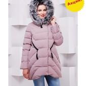 Не пропустите! Женский пуховик, пальто,  куртка . по оптовым ценам