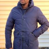 Мужская зимняя куртка на морозы