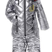 Шикарнейший зимний костюм на холлофайбере! Распродажа! Цена опта!!! В сезон намного дороже!!!