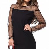 Платье  женское розпродажа со склада. Цены ниже не бывают !!!