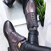В наличии ф1  Туфли, ботинки  на шнурках ! Цвет бронза .Абсолютный хит,Тренд сезона .