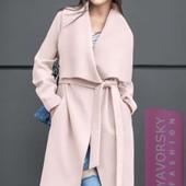 Весеннее пальто, плащ, размер 42-48, производитель Харьков