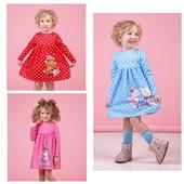 """Сп одежды """"Zironka"""" нарядные платья, комплекты! Сп До-ре-ми -20% от цен сайта! Сп книг букопт!"""