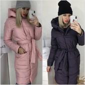 Куртки різних моделей і кольорів.!