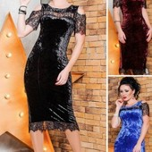 Платья, костюмы, шапки... по оптовым ценам