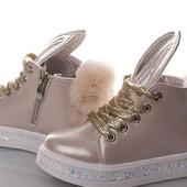 Демисезонные ботинки зайки